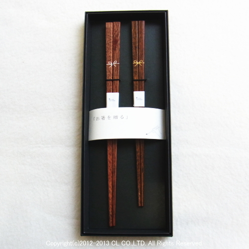 Couple chopsticks BOX set ribbon