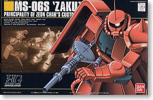 MS-6S Char`s Zaku II (HGUC) (Gundam Model Kits)