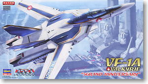 VF-1A Valkyrie 5th Production Color w/Decal (Plastic model)