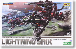 EZ-35 Lightning Saix (Plastic model)