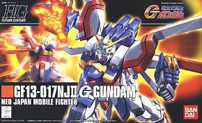 God Gundam (HGFC) (Gundam Model Kits)