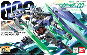 QAN[T] (HG) (Gundam Model Kits)