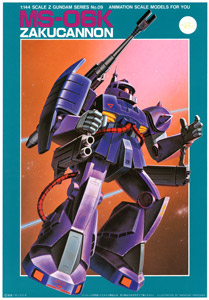 Zaku Cannon (Z-MSV) (Gundam Model Kits)