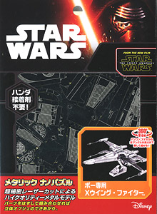 Metallic Nano Puzzle Star Wars: The Force Awakens X Wing Fighter for Poe (Plastic model)
