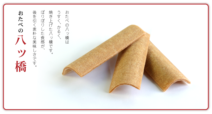Strawberry Chocolate Yatsuhashi Tin Box 16 pieces 【Otabe】