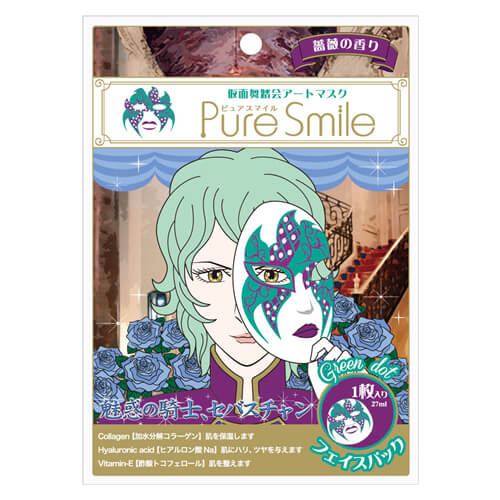 sunsmile Pure Smile Masquerade Art Mask Green Dot