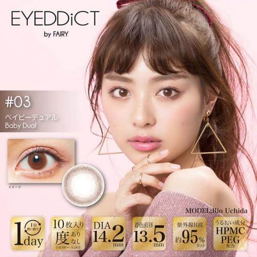 EYEDDiCT by FAIRY 【Color Contacts/1 Day/Prescription, No Prescription/10Lenses】