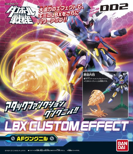 LBX Custom Effect 2 (Plastic model)