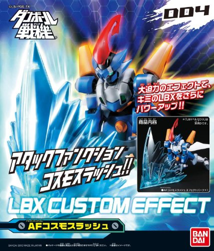 LBX Custom Effect 4 (Plastic model)