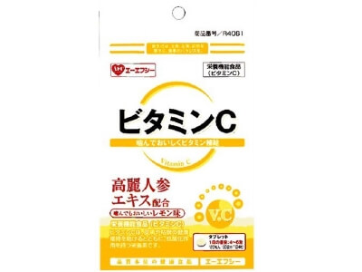 500 yen series vitamin C (120 tablets)