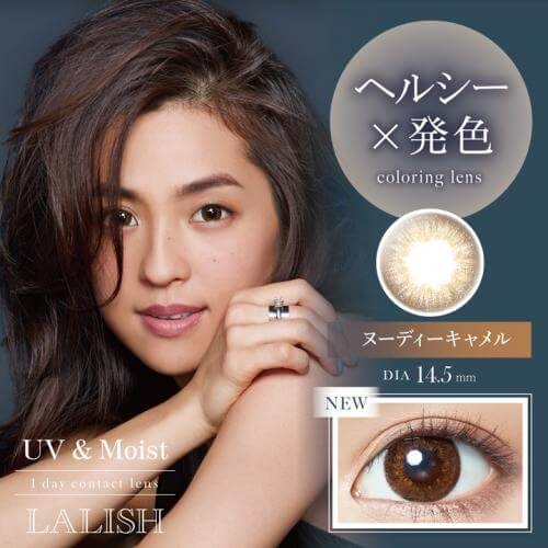 LALISH 1day 【Color Contacts/1 Day/Prescription, No Prescription/10Lenses】