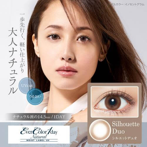 Ever Color 1day Natural MOIST LABEL UV 【컬러 렌즈/1day/도수 있음・없음/20장】
