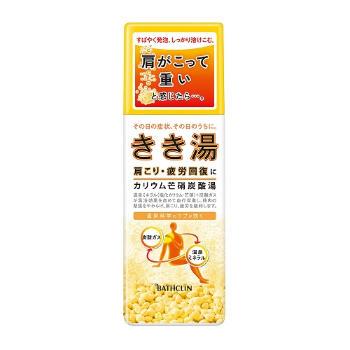 New crisis hot water potassium-pointed 哨炭 San'yu (360G)