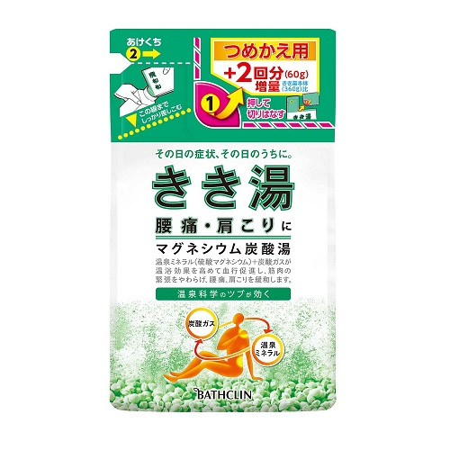 "Kikiyu Magnesium Carbonate Hot Water ""Refill"" (420G)"