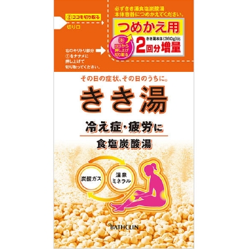 Crisis hot water salt carbonate Yutsume sort (420G)