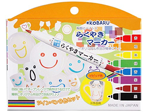Rakuyaki twin marker pen 8 color set RMTW-1100