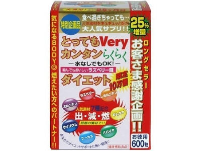 Very Very easy Easy Diet (600 capsules)
