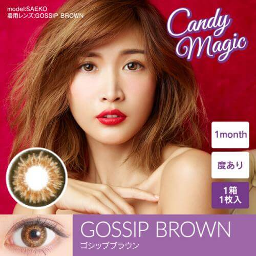 candymagic 1month 【美瞳/月抛/有度数/1片装】