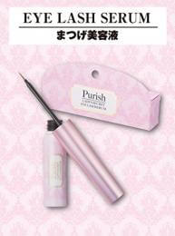 Purish  Eyelash Serum