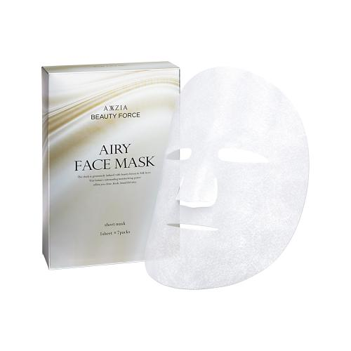 Beauty Force Airy Face Mask (7 Masks)