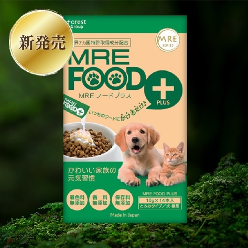 MRE FOOD PLUS (For pets) 10g × 14 Packs