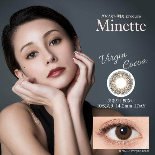 Minette 1day 【Color Contacts/1 Day/Prescription, No Prescription/10Lenses】