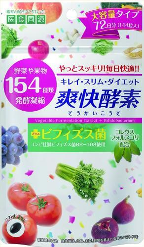 """Soukai Kouso"" Comfortable Enzyme   (144 Tablet Value Pack)"
