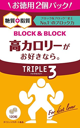 Block and block Triple 3 120 capsules