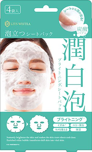 Lits Foamy Brightening Pack (4 Masks)