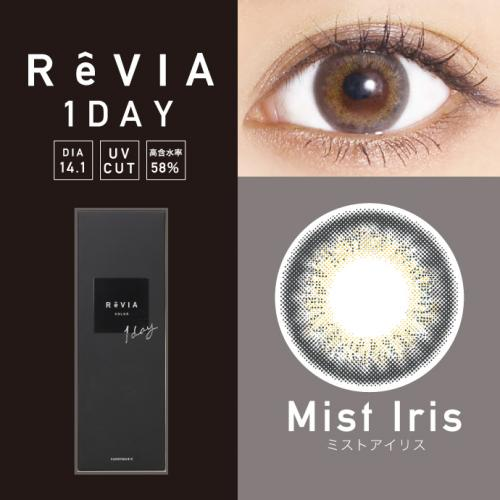 ReVIA 1day COLOR 【カラコン/1day/度あり・無し/10枚入り】