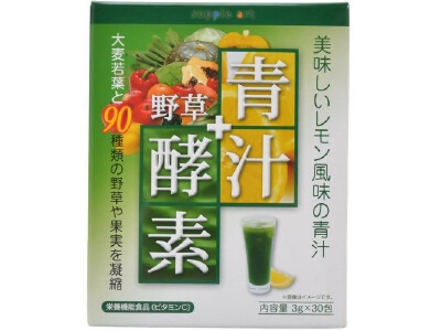Green juice + vegetables enzyme (3Gx30 packages)