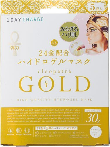 One Day charge hydrogel mask Cleopatra Gold 30g 1 sheet 5 sheets