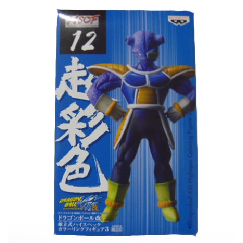 Dragon Ball Kai ultra-colored high-spec color ring figure 3 # 12 KIWI Cui separately