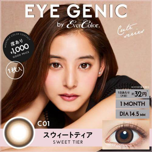 EYE GENIC by evercolor [Colorcon / 1month / degree Yes / 1 sheets]