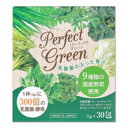 Green juice 3g × 30 encased containing the perfect green lactic acid bacteria