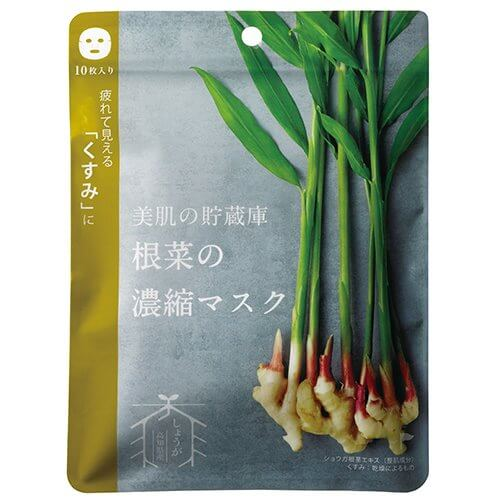 Concentrated mask Tosa one ginger 10 pieces of reservoir root of beautiful skin