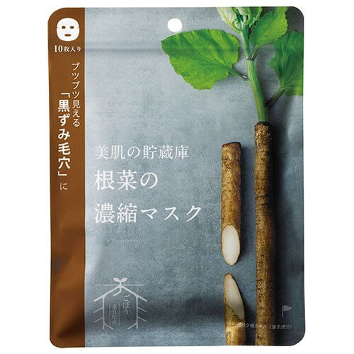 Concentrated mask Uda money burdock 10 pieces of reservoir root of beautiful skin