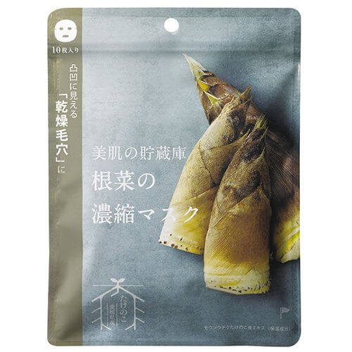 Concentrated mask reservoirs root of beautiful skin Moso bamboo shoots 10 pieces