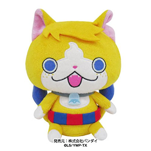 Specter watch? DX Kuttari stuffed toy's Nyan? Tomunyan