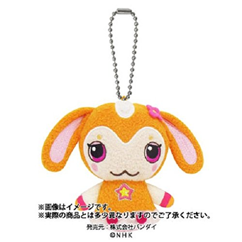 Garapikopu-ball chain mascot stuffed Choromi