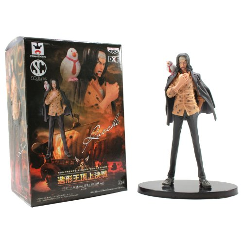 One Piece SCultures modeling king summit decisive battle vol.4 Rob Lucci (prize)