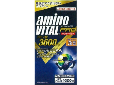 VITAL One Day Pack Pro (3 pieces)