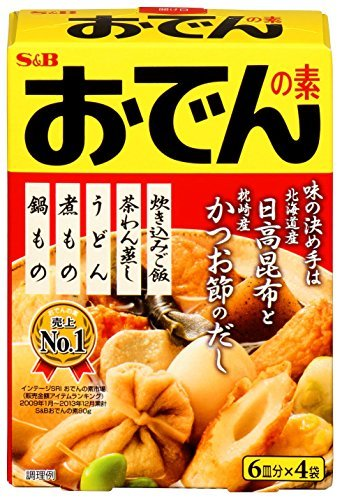 S & B-containing 80g x10 pieces of Oden