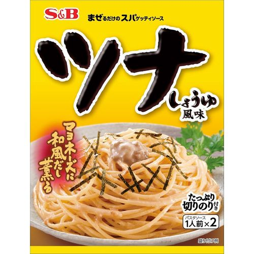S & B mix only of spaghetti sauce tuna soy sauce flavor 81.4g
