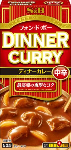 S & B during the dinner curry spicy 97g x10 pieces