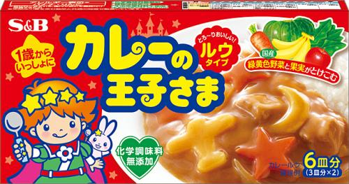 S&B Curry Prince - Mild Curry Roux (80g x 10 Packs)
