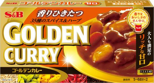 S & B Golden Curry sweet 198g x10 pieces