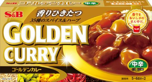 S & B in Golden curry spicy 198g x10 pieces