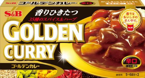 S & B Golden Curry Dry 198g x10 pieces
