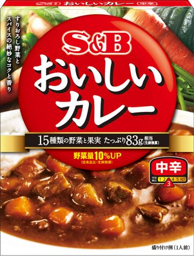 S&B Ready-to-Eat Curry - Medium Spice (180g x 6 Packs)